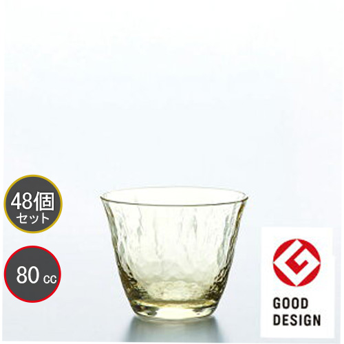 東洋佐々木ガラス 48個セット 高瀬川 琥珀 杯 18703DGY ハンドメイド プロユース 業務用 家庭用 コップ 家飲み バーアイテム