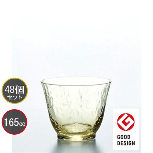 東洋佐々木ガラス 48個セット 高瀬川 琥珀 冷茶グラス 18719DGY ハンドメイド プロユース 業務用 家庭用 コップ 家飲み バーアイテム