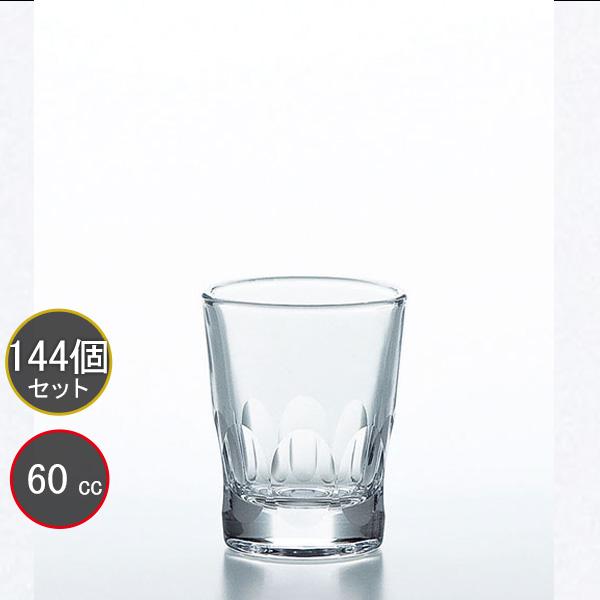 東洋佐々木ガラス HS強化グラス 144個セット ラウト ショトグラス P-01105-E102 プロユース 業務用 家庭用 コップ 家飲み ウィスキーグラス バーアイテム