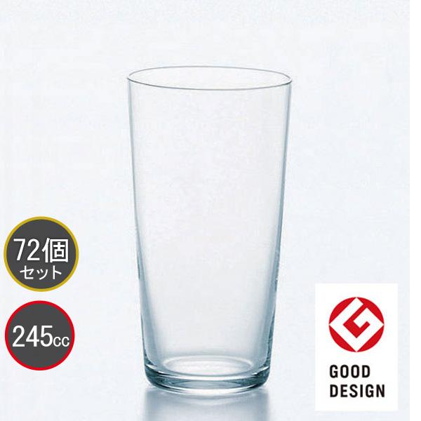 東洋佐々木ガラス 72個セット リオート 8オンスタンブラー T-20204-JAN プロユース 業務用 家庭用 コップ 家飲み ウィスキーグラス バーアイテム