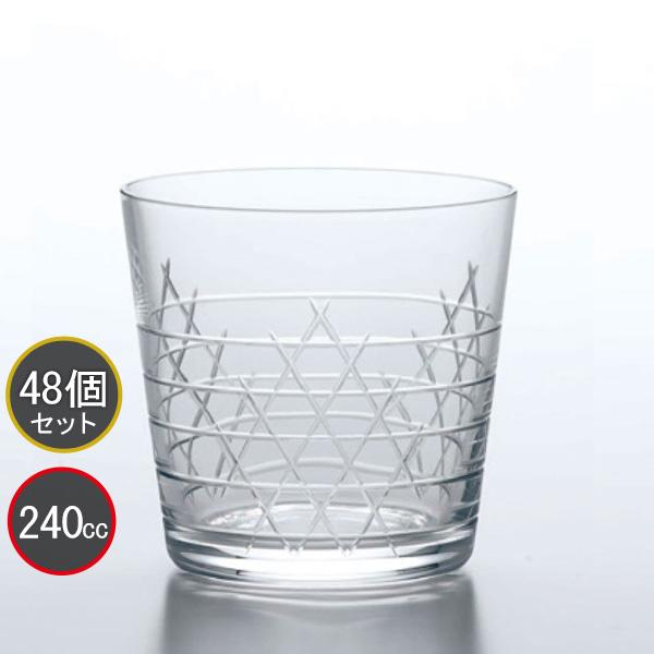 東洋佐々木ガラス 48個セット 和紋 フリーグラス(籠目柄) タンブラー T-20211-C731 プロユース 業務用 家庭用 コップ 家飲み ウィスキーグラス バーアイテム