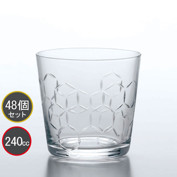 東洋佐々木ガラス 48個セット 和紋 フリーグラス(亀甲柄) タンブラー T-20211-C732 プロユース 業務用 家庭用 コップ 家飲み ウィスキーグラス バーアイテム