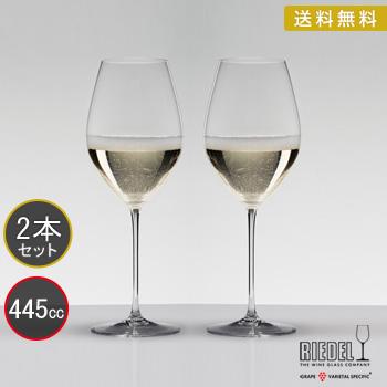 名入れグラス 代引き不可 送料無料・包装無料 リーデル ヴェリタス ワイングラス シャンパーニュ・ワイン・グラス <ペア> 6449/28 レリーフ料込み グラス名入れ RIEDEL VERITAS