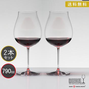 名入れグラス 代引き不可 送料無料・包装無料 リーデル ヴェリタス ワイングラス ニューワールド・ピノ・ノワール/ネッビオーロ/ロゼ・シャンパーニュ <ペア> 6449/67 レリーフ料込み グラス名入れ RIEDEL VERITAS