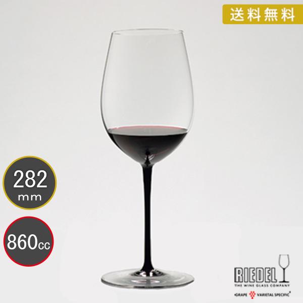 名入れグラス 代引き不可 送料無料・包装無料リーデル ソムリエ ブラック・タイ ワイングラス ボルドー・グラン・クリュ 4100/00 レリーフ料込み グラス名入れ