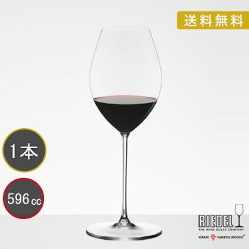 名入れグラス 代引き不可 送料無料・包装無料リーデル スーパーレジェーロ Superleggero ワイングラス エルミタージュ/シラー 4425/30 レリーフ料込み グラス名入れ