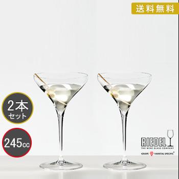 名入れグラス 代引き不可 送料無料・包装無料 リーデル VITIS(ヴィティス) ワイングラス マティーニ <ペア> 403/17 0403/17 レリーフ料込み グラス名入れ
