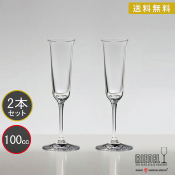 RIEDEL リーデル ヴィノム(ビノム) ワイングラス グラッパ 6416/70 ≪ペア≫
