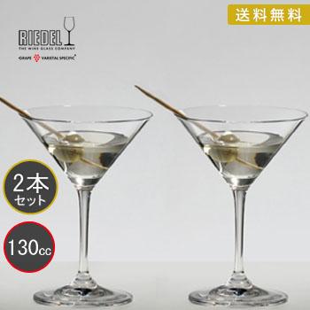 RIEDEL リーデル ヴィノム(ビノム) ワイングラス マティーニグラス 6416/77 ≪ペア≫