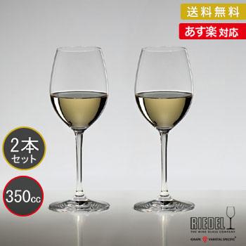 RIEDEL リーデル ヴィノム(ビノム) ワイングラス ソーヴィニオン・ブラン 6416/33 デザートワイングラス  ≪ペア≫