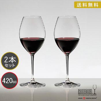 RIEDEL リーデル ヴィノム(ビノム) ワイングラス テンプラニーリョ 6416/31 ≪ペア≫