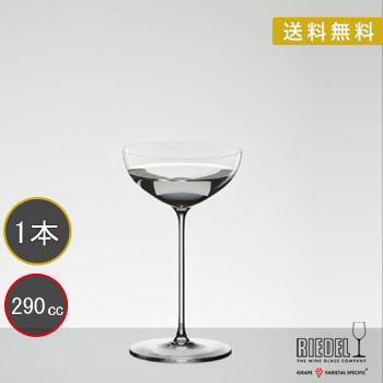 送料無料・包装無料 RIEDEL リーデル スーパーレジェーロ Superleggero 4425/09 4425/9 ワイングラス クープ/カクテル/モスカート