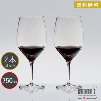 お見舞い 名入れグラス き 送料無料・包装無料 リーデル GRAPE @ RIEDEL (グレープ@リーデル) 6404/0 ワイングラス カベルネ/メルロ <ペア> レリーフ料込み グラス名入れ, 贈物広場 aca2b950