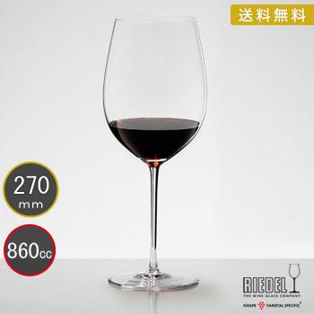 送料無料・包装無料 RIEDEL リーデル ソムリエ ワイングラス ボルドー・グランクリュ 4400/00