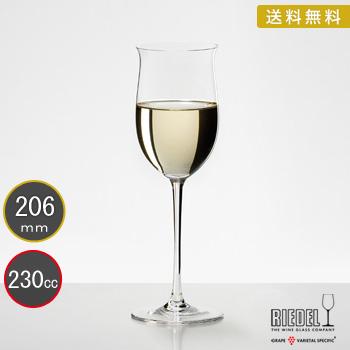 送料無料・包装無料 RIEDEL リーデル ソムリエ ワイングラス ラインガウ 4400/1 4400/01