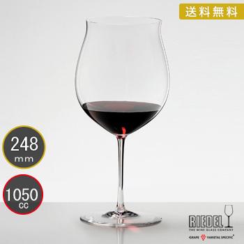 名入れグラス グラス名入れ 代引き不可 送料無料・包装無料 リーデル ソムリエ ワイングラス ソムリエ ワイングラス ブルゴーニュ・グラン・クリュ 4400/16 レリーフ料込み グラス名入れ, 伊王島町:fb842ce0 --- sunward.msk.ru