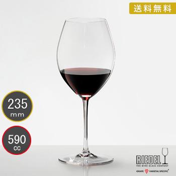 送料無料・包装無料 RIEDEL リーデル ソムリエ ワイングラス エミルタージュ 4400/30