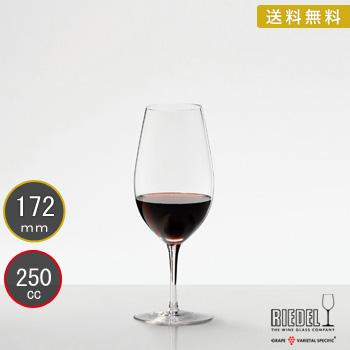 送料無料・包装無料 RIEDEL リーデル ソムリエ ワイングラス ヴィンテージ・ポート 4400/60