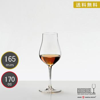 送料無料・包装無料 RIEDEL リーデル ソムリエ ワイングラス コニャックXO 4400/70