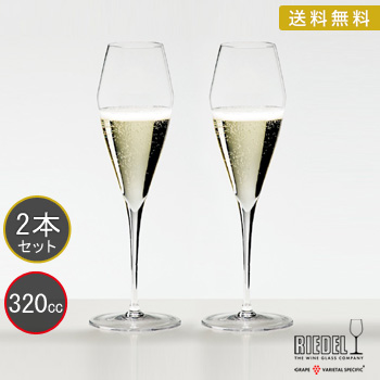 名入れグラス 代引き不可 送料無料・包装無料 リーデル VITIS(ヴィティス) ワイングラス シャンパーニュ <ペア> 403/8 0403/08 レリーフ料込み グラス名入れ