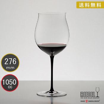 名入れグラス 代引き不可 送料無料・包装無料リーデル ソムリエ ブラック・タイ ワイングラス ブルゴーニュ・グラン・クリュ 4100/16 レリーフ料込み グラス名入れ