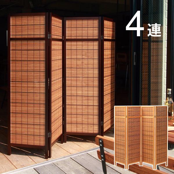 【送料無料】アジアンパーティション 4連 AP-150-4