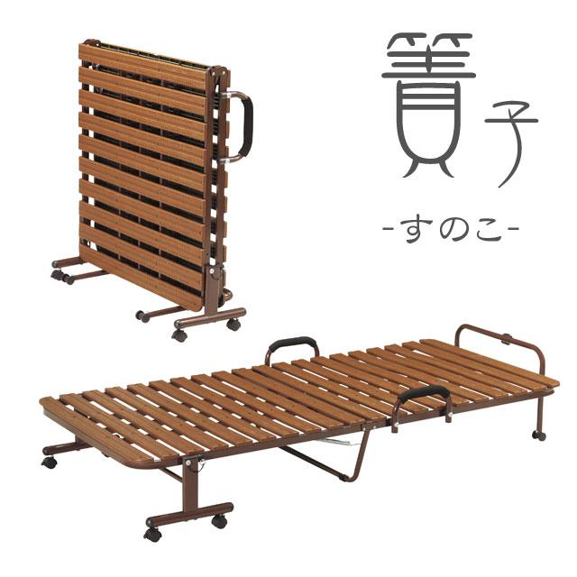 【送料無料】弘益 樹脂すのこ折り畳みベッド FBD-PS91(BR)