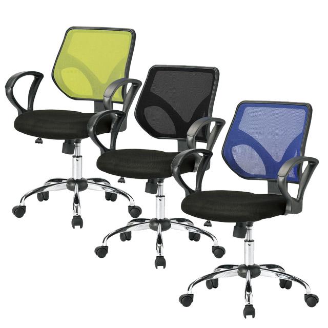 シンプルで使いやすいデザインのオフィスチェア「メッシュバックチェアオプション肘付KHC-001+92AR」, トコロザワシ:b30c4fe0 --- benqdirect.jp