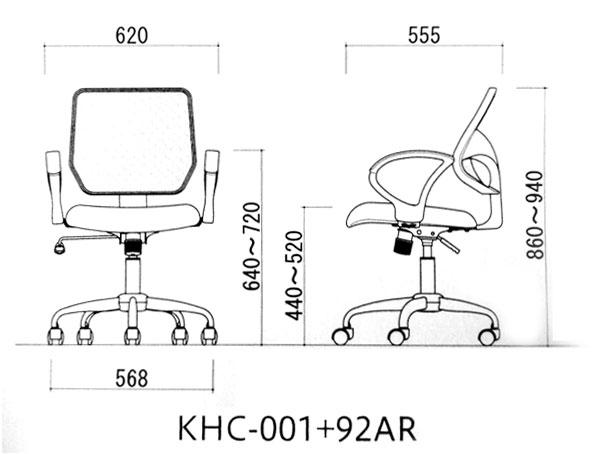 メッシュバックチェア オプション肘付 KHC-001+92AR  弘益