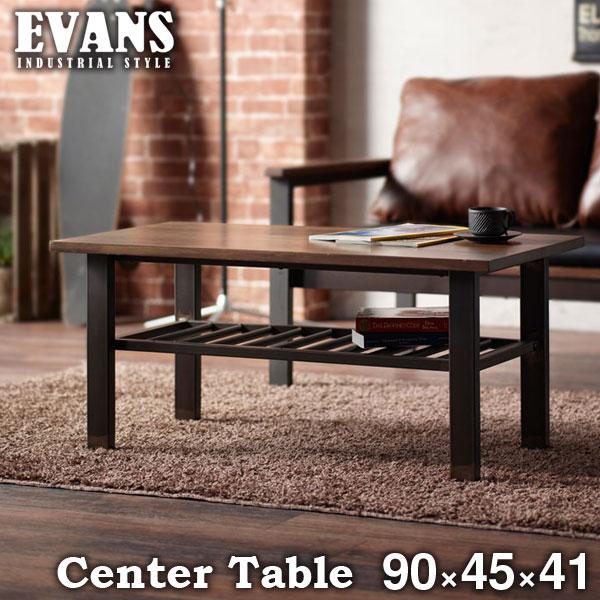 【送料無料】弘益 EVANS エヴァンス 木製 センターテーブル 幅90cm EVS-CT90