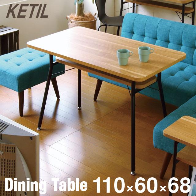 【送料無料】弘益 KETIL ケティル ダイニングテーブル 幅110cm 奥行60cm 高さ68cm KTL-DT110
