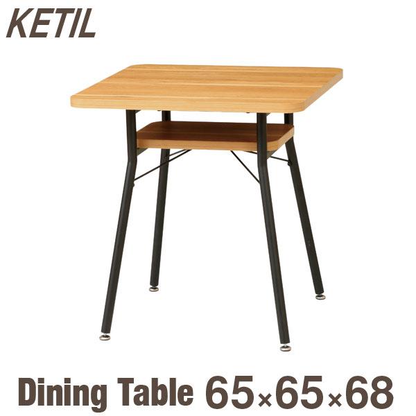 【送料無料】弘益 KETIL ケティル ダイニングテーブル 棚付き 幅・奥行65cm 高さ68cm KTL-DT65 新生活【ラッキーシール対応】