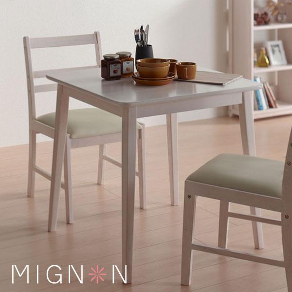 ダイニングテーブル 2人用 ホワイト家具 白い家具 姫カワ MIGNON ミニヨン 幅70cm 奥行70cm 高さ70cm MIGNON-DT70 送料無料 弘益 キャッシュレス 5% 消費者 還元 在宅勤務 テレワーク応援
