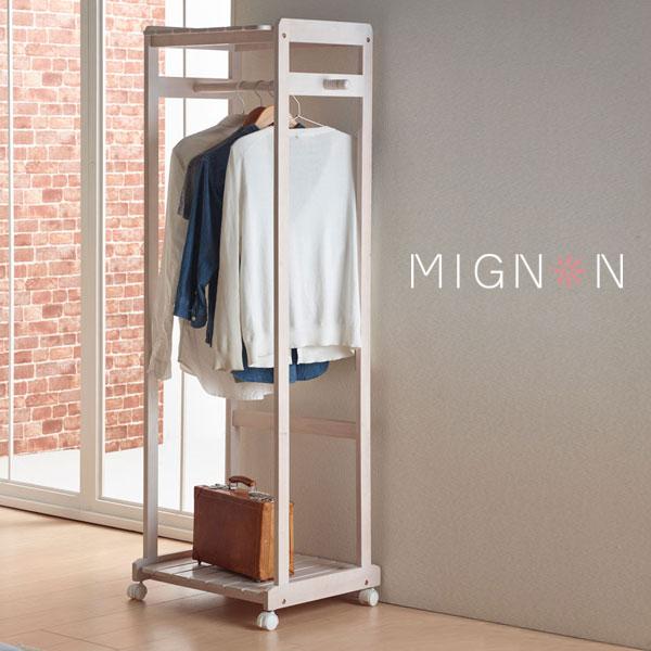 【送料無料】弘益[新生活応援] MIGNON ミニヨン ハンガーラック 幅69cm 奥行45cm 高さ160cm MIGNON-HR50