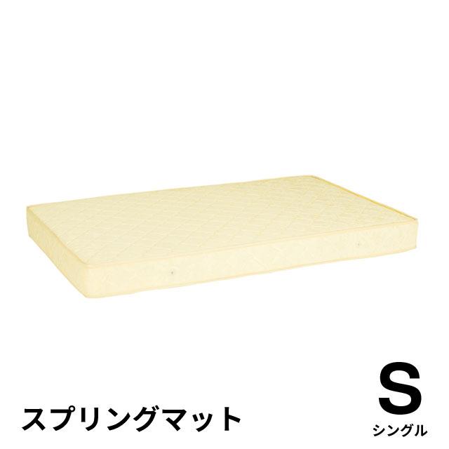\スーパーSALEクーポン配布中/弘益 スプリングマット シングル MRS-97