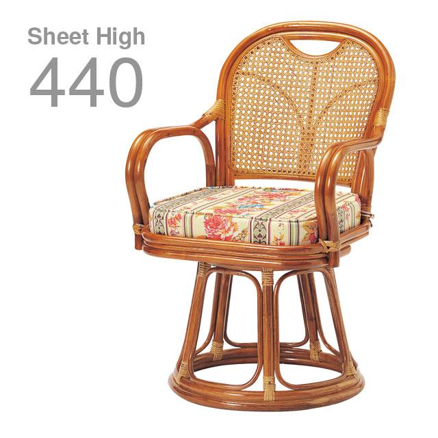 【送料無料】弘益 ラタン回転椅子ロータイプ(SH440) R-440S
