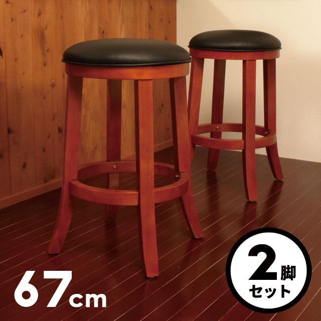 木製 カウンタースツール 2脚セット WKC-67x2 高さ67cm カウンターチェアー 送料無料 弘益 おしゃれ スタッキング カウンターチェア カウンター椅子 モダン キズ防止 バーチェア 高級 スツール 2点セット セット 2組