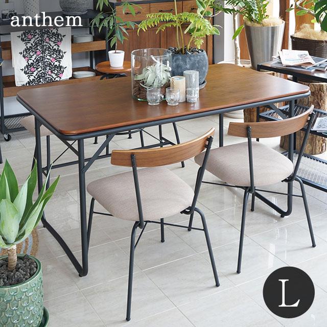 ICIBA 市場 [anthem] ダイニングテーブル L ANT-2833BR