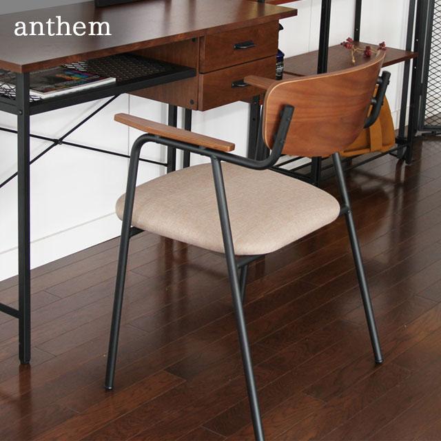 【送料無料】ICIBA 市場 [anthem] アームチェアー ANC-2836BE