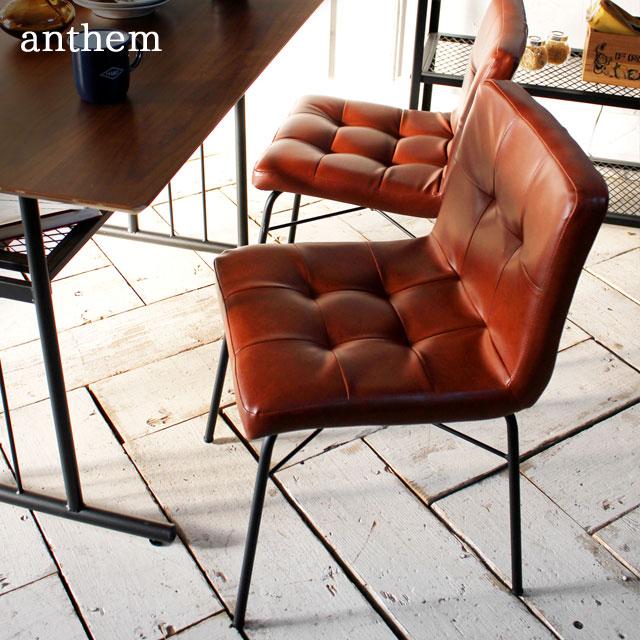 ICIBA 市場 BR [anthem] チェアー ANC-2552BR チェア ダイニングチェアー 椅子 イス ダイニングチェア デスクチェア 【ラッキーシール対応】