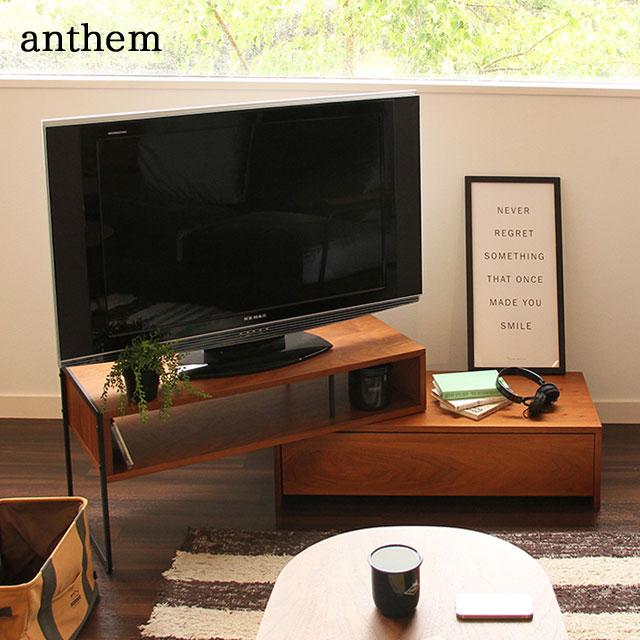 TVボード anthem アンセム ANK-2392BR 送料無料 ICHIBA 市場 キャッシュレス 5% 消費者 還元 在宅勤務 テレワーク応援