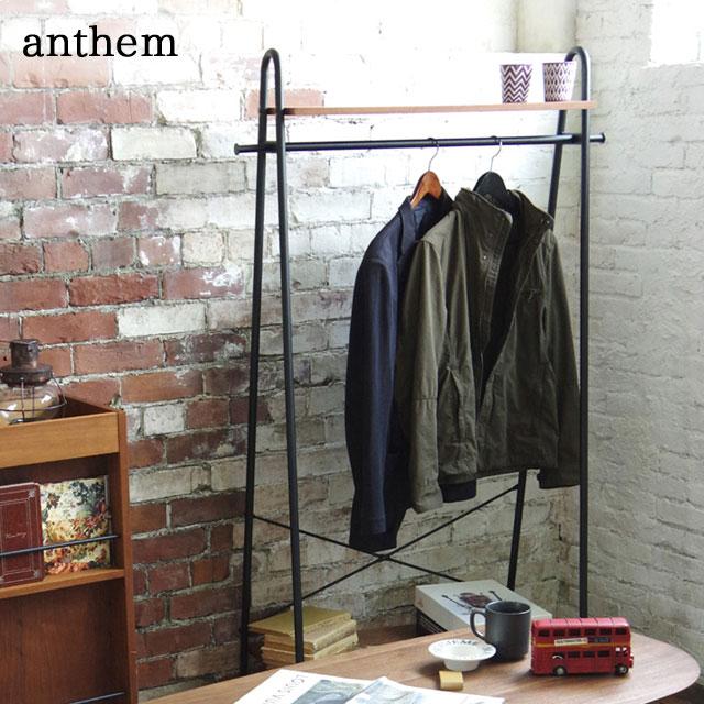 【送料無料】ICIBA 市場 BR [anthem] ハンガーラック Hanger Rack ANH-2735BR