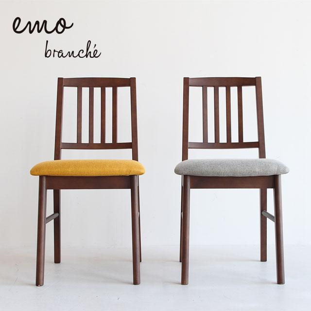 【送料無料】ICIBA 市場 emo branche [エモブランシェ] ダイニングチェアー EMC-3060 YL GY