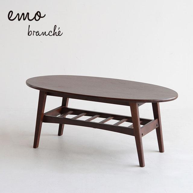 ICIBA 市場 emo branche [エモブランシェ] リビングテーブル EMT-3141BR