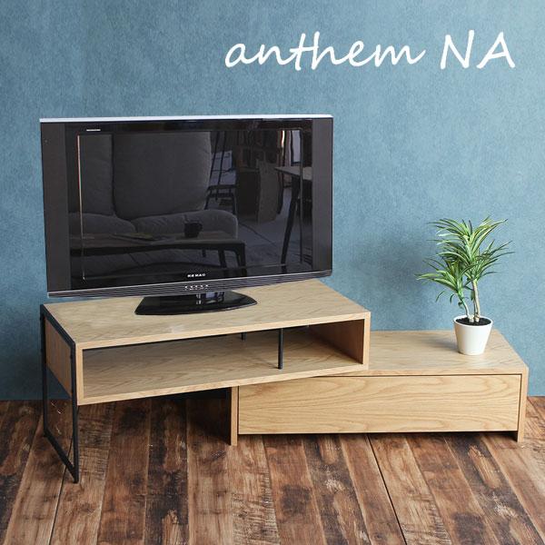 【送料無料】ICIBA 市場 NA [anthem] テレビボード 32型まで対応 ナチュラル ANK-2392NA