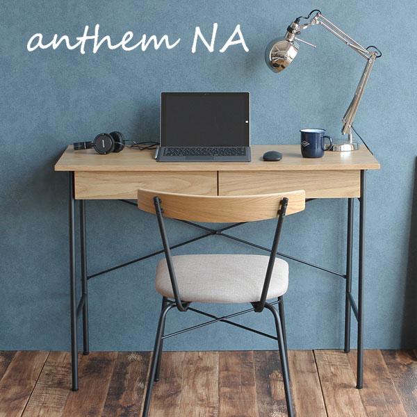 【送料無料】ICIBA 市場 NA [anthem] デスク 幅100cm ANT-2459NA