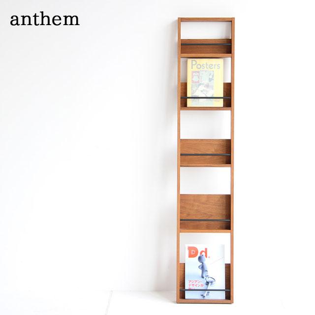 【送料無料】ICIBA 市場 anthem BR [アンセム] マガジンラック ANR-2395BR