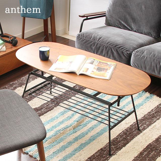 アジャスタブル テーブル anthem アンセム ANT-2734BR 送料無料 ICHIBA 市場 キャッシュレス 5% 消費者 還元 在宅勤務 テレワーク応援
