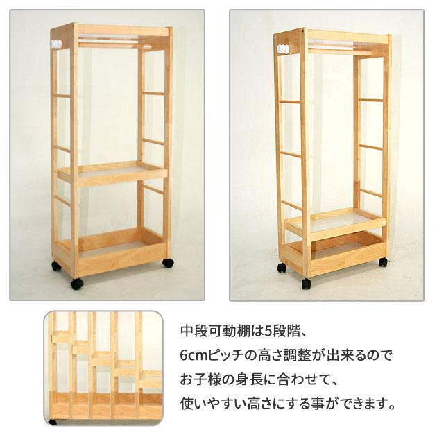 93279ab915c8a 楽天市場 na-KIDS KDH-1540 ハンガーラック 木製 キャスター付 na-KIDS ...