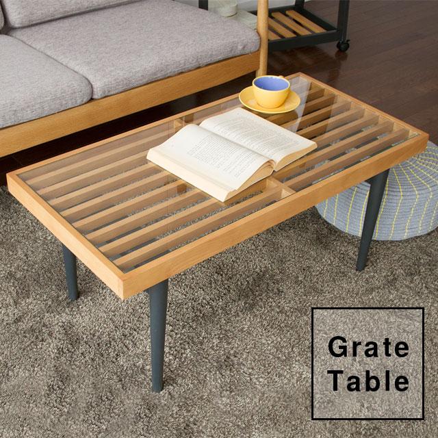 【送料無料】ICIBA 市場 グレイトテーブル Grate Table T-3204 【ラッキーシール対応】